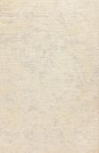 Обои Версаль 597-21 виниловые на бумажной основе (10,05х0,53м)