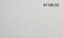 Обои Браво 81166BR33 виниловые на флизелиновой основе (1,06х10,05)