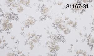 Обои Браво 81167BR31 виниловые на флизелиновой основе (1,06х10,05)