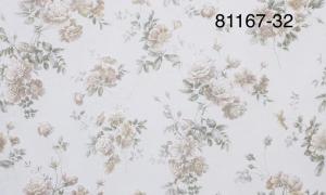 Обои Браво 81167BR32 виниловые на флизелиновой основе (1,06х10,05)