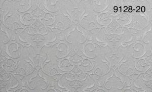 Обои Мегаполис 9128-20 виниловые на флизелиновой основе (1,06х10,05м)