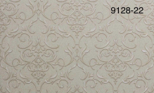 Обои Мегаполис 9128-22 виниловые на флизелиновой основе (1,06х10,05м)