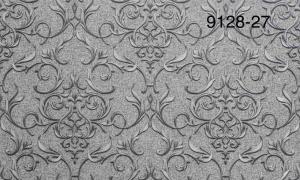Обои Мегаполис 9128-27 виниловые на флизелиновой основе (1,06х10,05м)