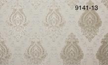 Обои Мегаполис 9141-13 виниловые на флизелиновой основе (1,06х10,05м)