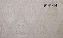 Обои Мегаполис 9141-14 виниловые на флизелиновой основе (1,06х10,05м)