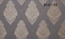 Обои Мегаполис 9141-19 виниловые на флизелиновой основе (1,06х10,05м)