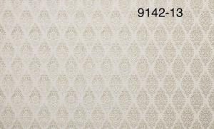Обои Мегаполис 9142-13 виниловые на флизелиновой основе (1,06х10,05м)
