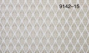 Обои Мегаполис 9142-15 виниловые на флизелиновой основе (1,06х10,05м)