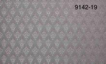 Обои Мегаполис 9142-19 виниловые на флизелиновой основе (1,06х10,05м)