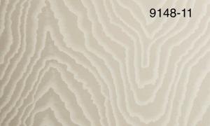 Обои Мегаполис 9148-11 виниловые на флизелиновой основе (1,06х10,05м)