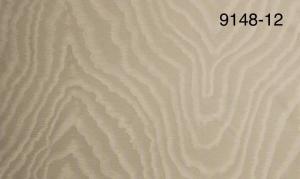 Обои Мегаполис 9148-12 виниловые на флизелиновой основе (1,06х10,05м)