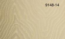 Обои Мегаполис 9148-14 виниловые на флизелиновой основе (1,06х10,05м)