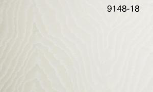 Обои Мегаполис 9148-18 виниловые на флизелиновой основе (1,06х10,05м)
