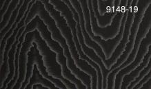 Обои Мегаполис 9148-19 виниловые на флизелиновой основе (1,06х10,05м)