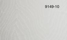 Обои Мегаполис 9149-10 виниловые на флизелиновой основе (1,06х10,05м)