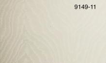 Обои Мегаполис 9149-11 виниловые на флизелиновой основе (1,06х10,05м)