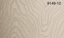 Обои Мегаполис 9149-12 виниловые на флизелиновой основе (1,06х10,05м)