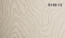 Обои Мегаполис 9149-13 виниловые на флизелиновой основе (1,06х10,05м)