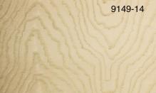 Обои Мегаполис 9149-14 виниловые на флизелиновой основе (1,06х10,05м)