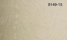 Обои Мегаполис 9149-15 виниловые на флизелиновой основе (1,06х10,05м)