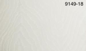Обои Мегаполис 9149-18 виниловые на флизелиновой основе (1,06х10,05м)