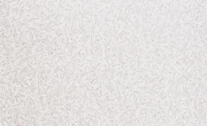 Обои Мегаполис 9153-23 виниловые на флизелиновой основе (1,06х10,05м)