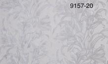 Обои Мегаполис 9157-20 виниловые на флизелиновой основе (1,06х10,05м)