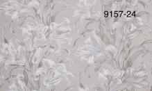 Обои Мегаполис 9157-24 виниловые на флизелиновой основе (1,06х10,05м)