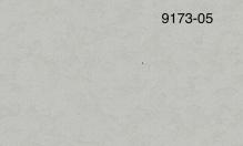 Обои Мегаполис 9173-05 виниловые на флизелиновой основе (1,06х10,05м)