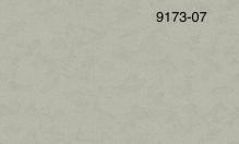 Обои Мегаполис 9173-07 виниловые на флизелиновой основе (1,06х10,05м)