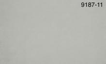 Обои Мегаполис 9187-11 виниловые на флизелиновой основе (1,06х10,05м)