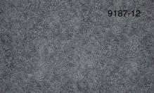 Обои Мегаполис 9187-12 виниловые на флизелиновой основе (1,06х10,05м)