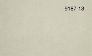Обои Мегаполис 9187-13 виниловые на флизелиновой основе (1,06х10,05м)