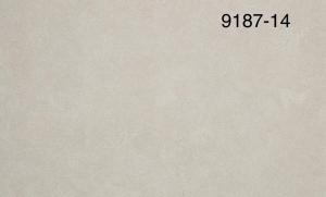 Обои Мегаполис 9187-14 виниловые на флизелиновой основе (1,06х10,05м)