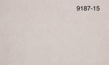 Обои Мегаполис 9187-15 виниловые на флизелиновой основе (1,06х10,05м)