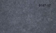 Обои Мегаполис 9187-17 виниловые на флизелиновой основе (1,06х10,05м)