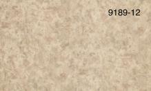 Обои Мегаполис 9189-12 виниловые на флизелиновой основе (1,06х10,05м)
