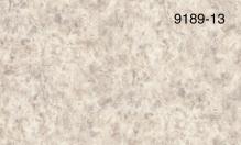 Обои Мегаполис 9189-13 виниловые на флизелиновой основе (1,06х10,05м)