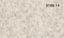 Обои Мегаполис 9189-14 виниловые на флизелиновой основе (1,06х10,05м)