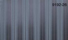 Обои Мегаполис 9192-26 виниловые на флизелиновой основе (1,06х10,05м)