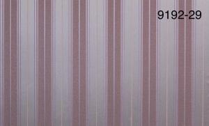 Обои Мегаполис 9192-29 виниловые на флизелиновой основе (1,06х10,05м)