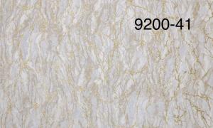 Обои Мегаполис 9200-41 виниловые на флизелиновой основе (1,06х10,05м)