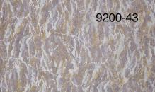 Обои Мегаполис 9200-43 виниловые на флизелиновой основе (1,06х10,05м)