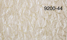 Обои Мегаполис 9200-44 виниловые на флизелиновой основе (1,06х10,05м)