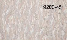 Обои Мегаполис 9200-45 виниловые на флизелиновой основе (1,06х10,05м)