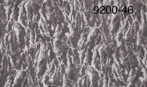 Обои Мегаполис 9200-46 виниловые на флизелиновой основе (1,06х10,05м)