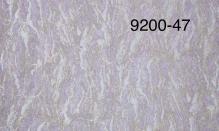 Обои Мегаполис 9200-47 виниловые на флизелиновой основе (1,06х10,05м)