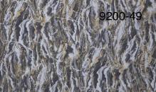 Обои Мегаполис 9200-49 виниловые на флизелиновой основе (1,06х10,05м)